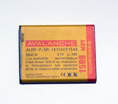 АКБ Avalanche для Samsung i8150, T759, S5820, S5690 - 1500 мАч