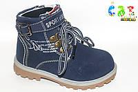 Детские ботинки демисезонные для мальчика CBT.T (27-32) K 201-2