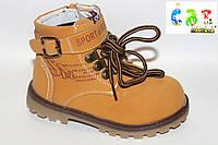 Демисезонные ботинки детские для мальчика CBT.T (27-32) K 201-3