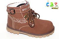 Для мальчика ботинки детские демисезонные CBT.T (27-32) K 201-4
