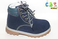 Детские ботинки демисезонные для мальчика CBT.T (27-32) K 202-2