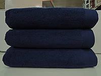 Полотенце махровое для лица темно-синее микрокотон  Maison D'or