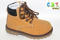 Демисезонные ботинки детские для мальчика CBT.T (27-32) K 202-3
