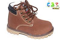 Для мальчика ботинки детские демисезонные CBT.T (27-32) K 202-4