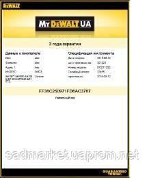сертификат на ремонт