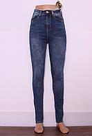 Женские джинсы с высокой талией Miss Sara (код 3256)