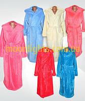 Банный халат женский длинный, плюшевая махра, Турция