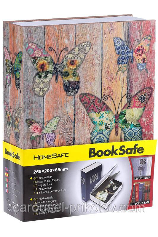 Книга-сейф метелики велика