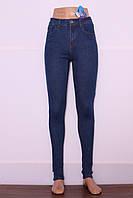 Женские модные джинсы американка DRAGA (код 336)