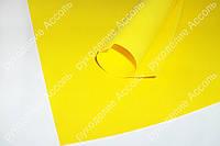 Фоамиран 1мм желтый 20*30см