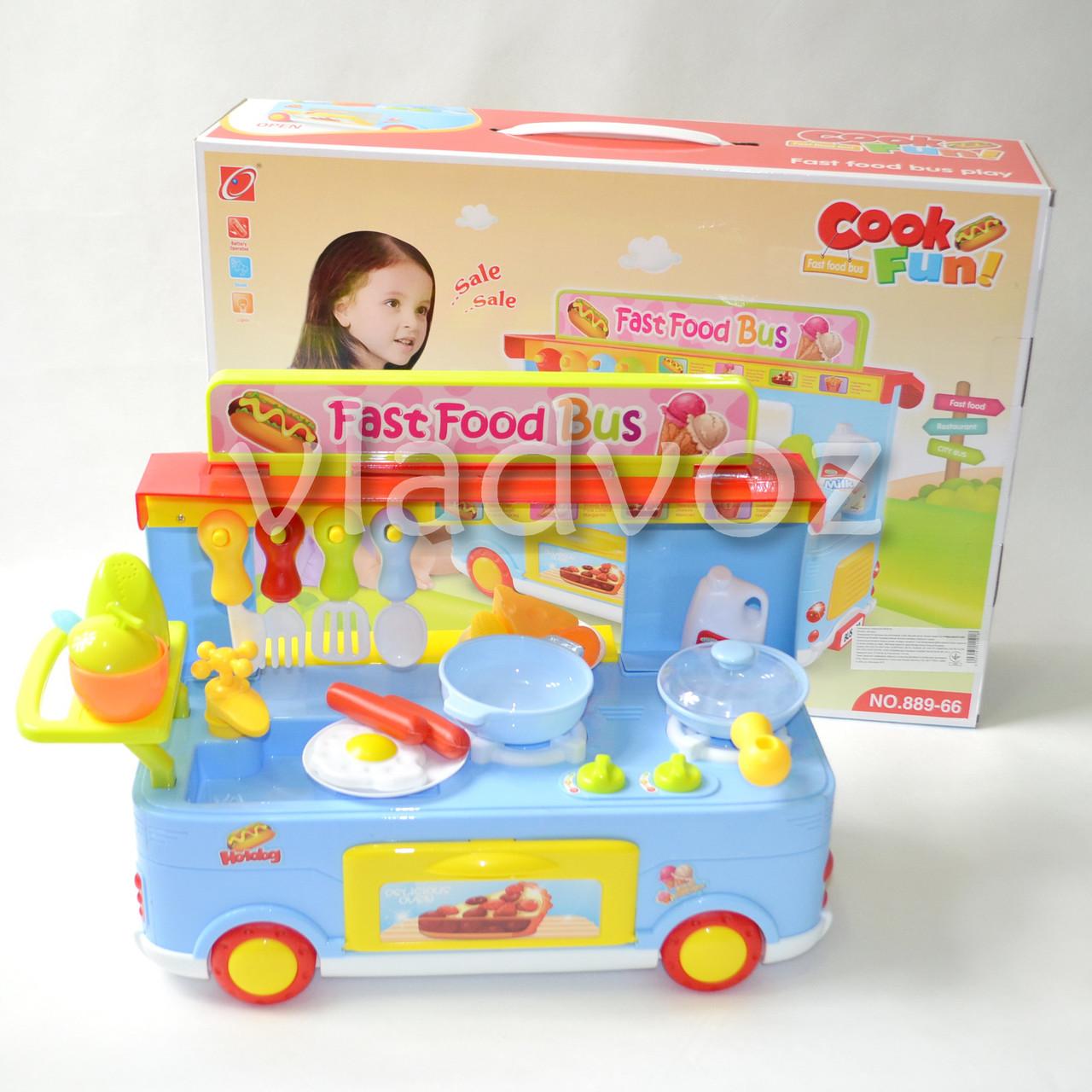 Детская кухня, плита 2 комфорки голубая Fast food Bus на колесах - интернет магазин vladvoz.in.ua тел. мтс 0664476900, киевстар 0977864700, лайф 0933641800 в Николаевской области