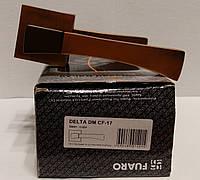 Ручка раздельная FUARO DELTA DM CF-17 кофе