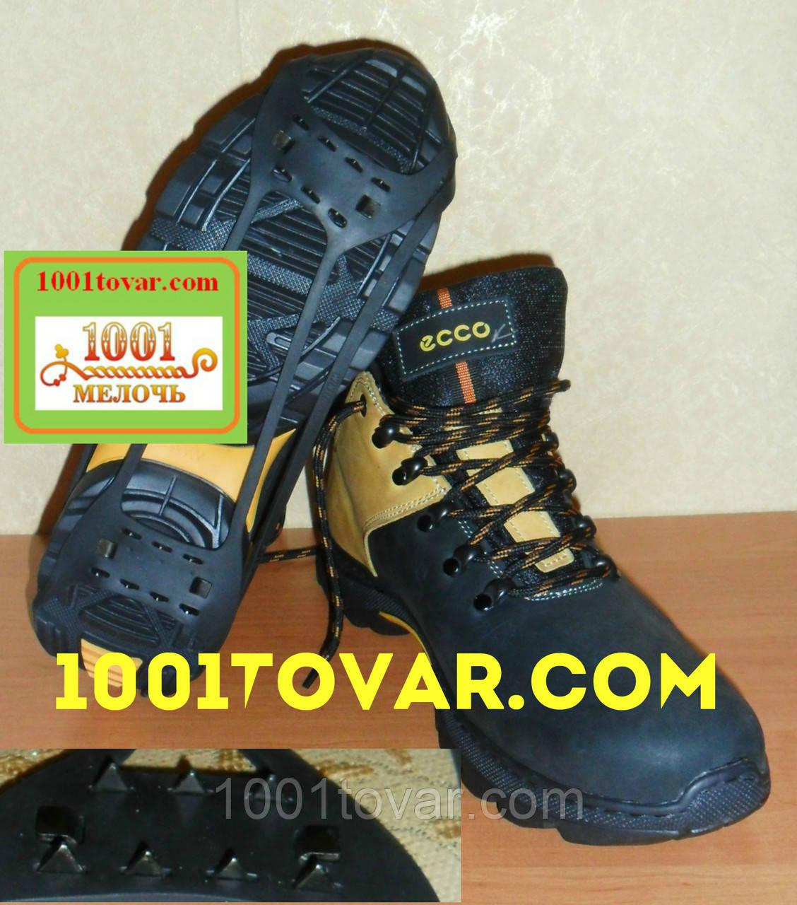 Универсальные ледоходы на 7+7 шипов, ледоступы, антискользители, шипы на обувь, размер 35-40