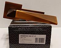 Ручка раздельная FUARO DIAMOND DM CF-17 кофе