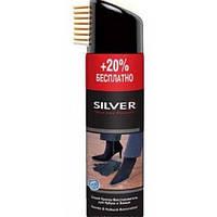 Сільвер Спрей-фарба для нубуку і замші 300мл Синій (8690757005179)