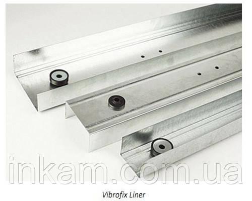 Vibrofix Liner 28 профиль для гипсокартона звукоизоляционный