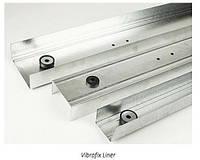 Vibrofix Liner 50 профиль для гипсокартона звукоизоляционный