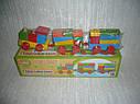 Деревянная игрушка Паровозик MD 0329, фото 2