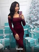 Нарядное платье с открытыми плечами  в расцветках 0579 (186)