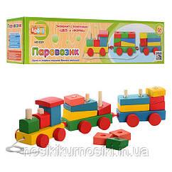 Деревянная игрушка Паровозик MD 0329