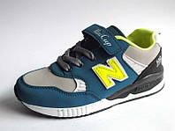 Супер кроссовки для мальчик р 31-35