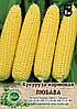 Кукуруза кормовая Любава