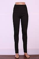 Женские турецкие джинсы американка Freeblue (код 307)