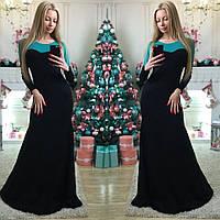 Облегающее платье в пол