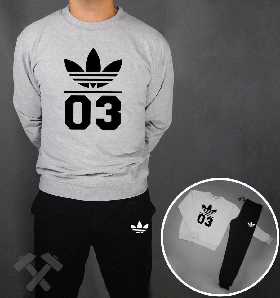 Спортивный костюм Adidas - Интернет - магазин молодежной одежды Futbolkin))  в Запорожье f3507fbc58e