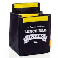 Термосумка для ланча Lunch Bag размер Л  черная, темно-синяя,темно-серая