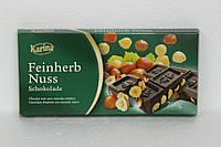 Черный шоколад Karina. «Feinherb Nuss» с цельным лесным орехом, 200 г