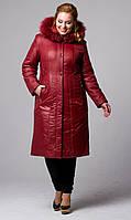Пальто плащевое зимнее, 52-62р, бордо