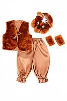 Детский карнавальный костюм - Медведь Топтыжка коричневый. РОЗНИЦА!
