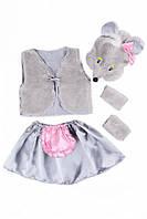 Детский карнавальный костюм - Мышка Норушка для девочек. РОЗНИЦА!