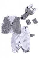 Детский карнавальный костюм - Серый волк. РОЗНИЦА!