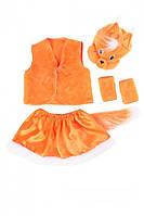 Детский карнавальный костюм -Белочка, для девочки. РОЗНИЦА!