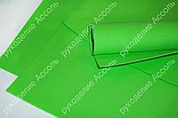 Фоамиран 1мм ранняя зелень 40*60см