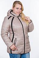 Зимняя женская куртка, бежевая  44-54