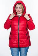 Зимняя женская куртка, красная  44-54