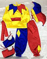 Карнавальный костюм - Арлекин