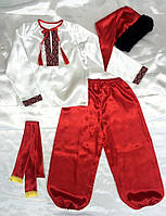 Карнавальный костюм  Украинец-2