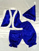 Карнавальный костюм - Гномик