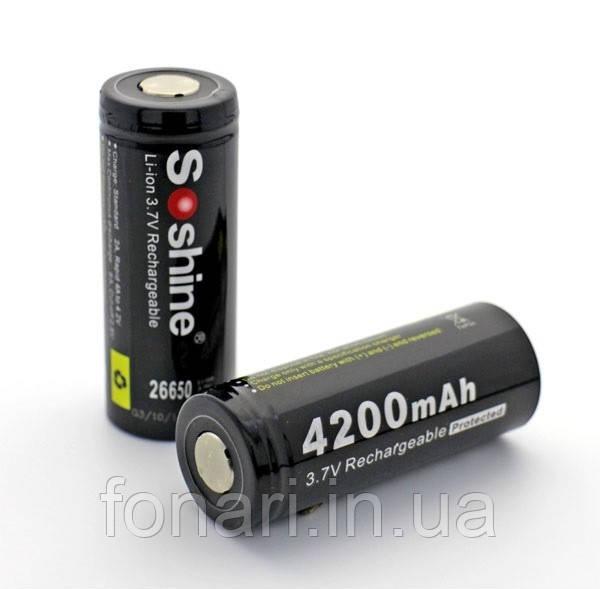Аккумулятор Soshine 26650 Li-Ion 4200 mAh защищенный