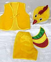 Карнавальный костюм - Цыплёнок