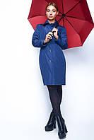 Классический женский плащ - Росина, синий (4 цвета)