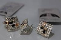 Комплект украшений из серебра, 925 пробы - Встреча (Склад-2)