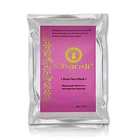 """Маска для лица """"Роза"""" Chandi (Чанди), 100 г"""