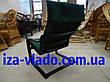 Плетеная мебель из лозы. Кресло-лягушка (пружина), фото 4