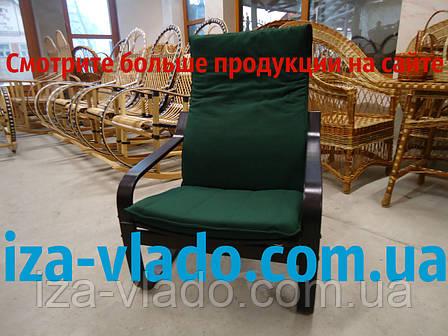 Плетеная мебель из лозы. Кресло-лягушка (пружина), фото 2