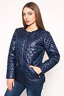 Куртка женская осенняя-синяя, 42-54